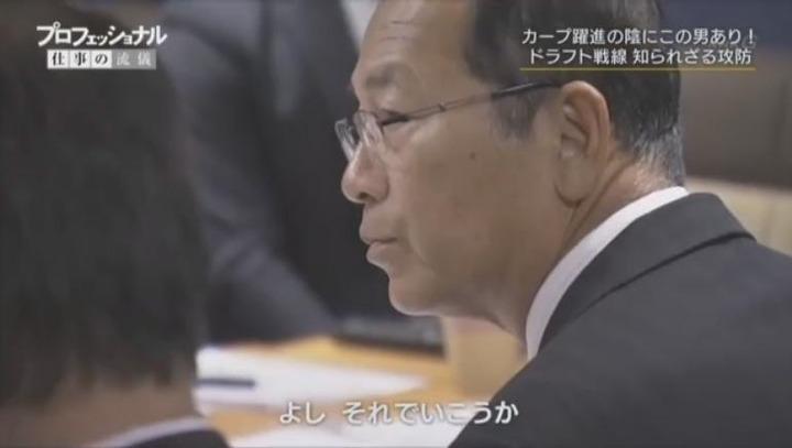 20171225プロフェッショナル苑田聡彦398