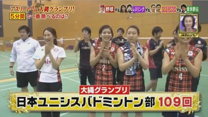 20170121炎の体育会TVカープ大縄跳び参戦173