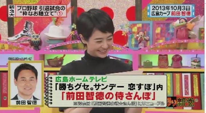20151118 怒り新党前田引退試合058