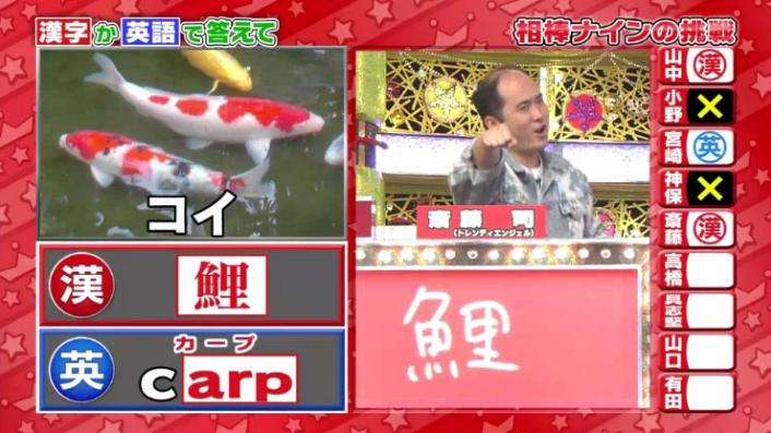 20170208ミラクル9前田&稲葉106