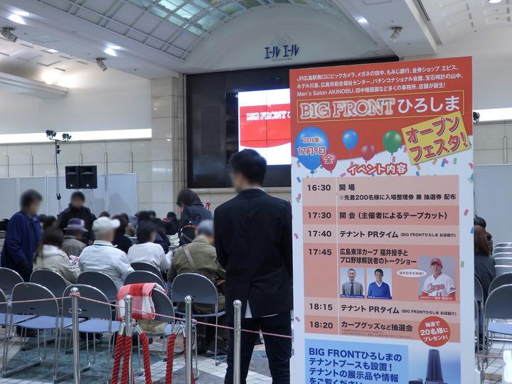 20161209福井トークショーin広島駅地下9_M