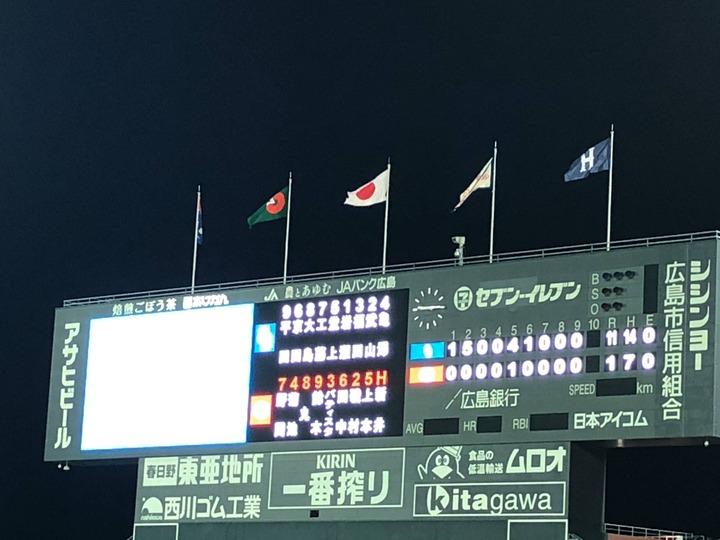 広島観光644