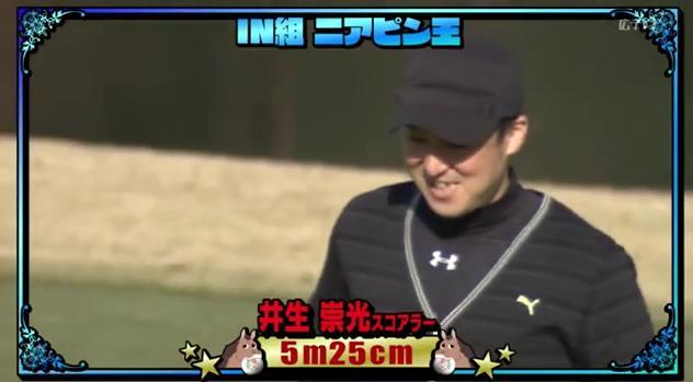 カープ選手会ゴルフ2014084