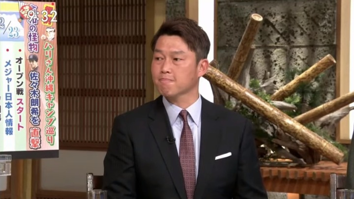 20200223サンモニ新井さん094