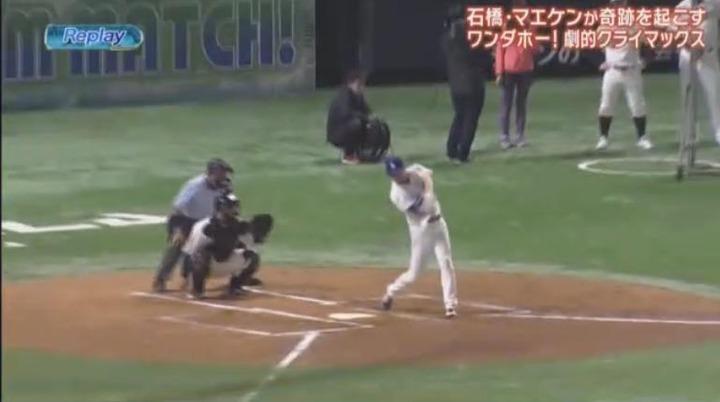 20180102リアル野球BAN22