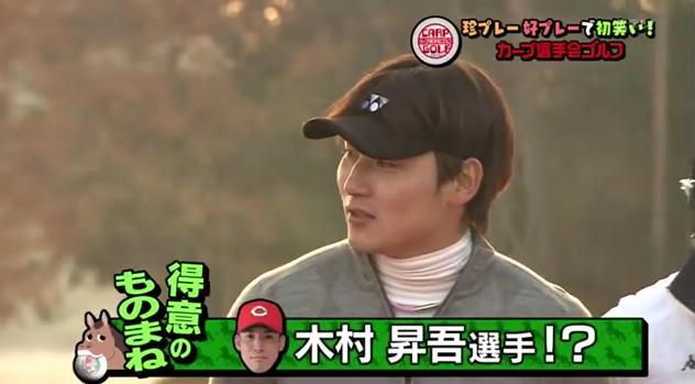 カープ選手会ゴルフ2014010