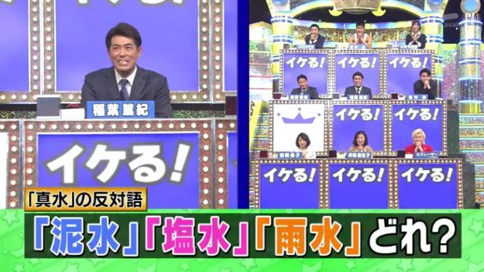 20170208ミラクル9前田&稲葉191