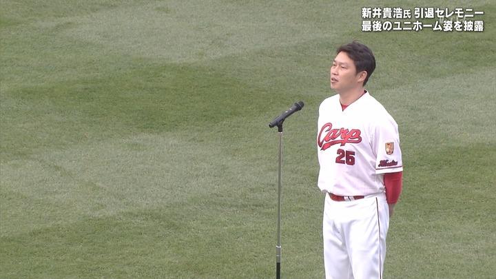 新井引退セレモニー2