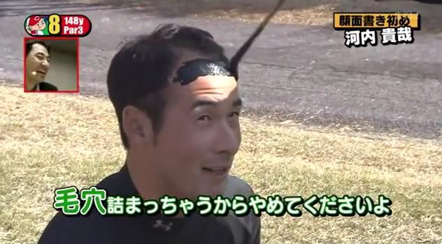 カープ選手会ゴルフ2014078