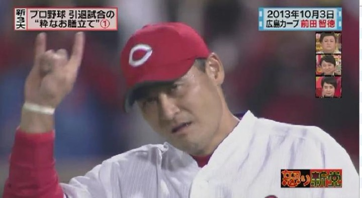 20151118 怒り新党前田引退試合029