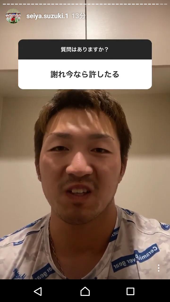 20200402鈴木誠也インスタ質問037