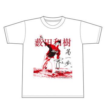 薮田初先発初勝利Tシャツ1