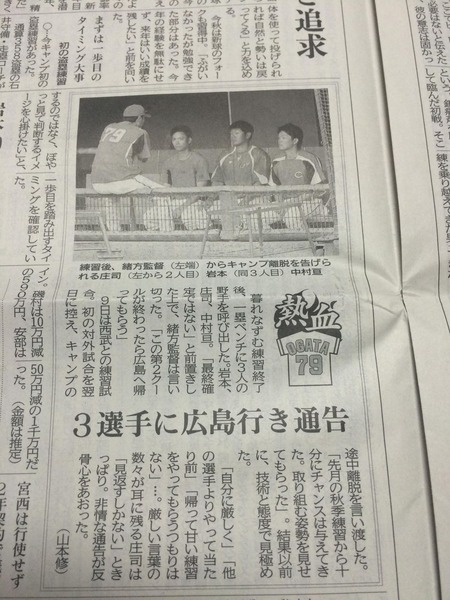 20141109帰広通告
