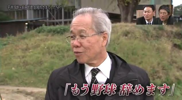 石井琢朗×前田智徳229