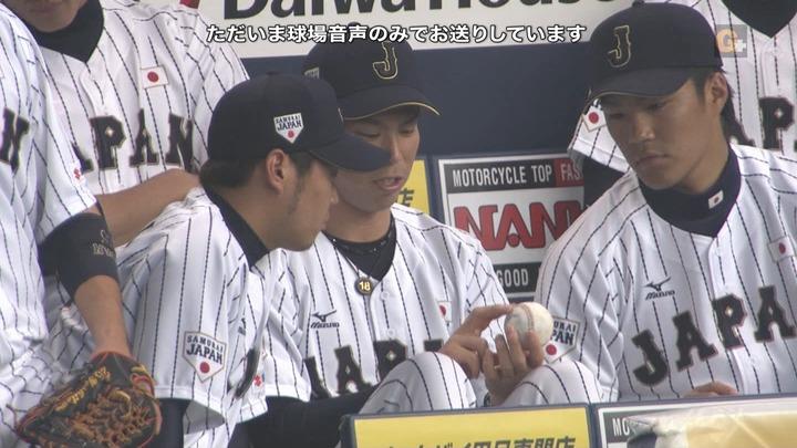 マエケン日本代表11