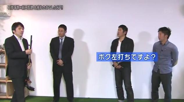 石井琢朗×前田智徳159