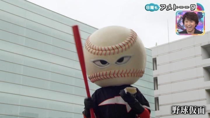 野球仮面1