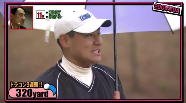 カープ選手会ゴルフ2014120