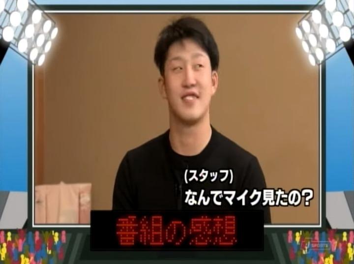 20200201ガンバレ日本プロ野球!小園海斗編252