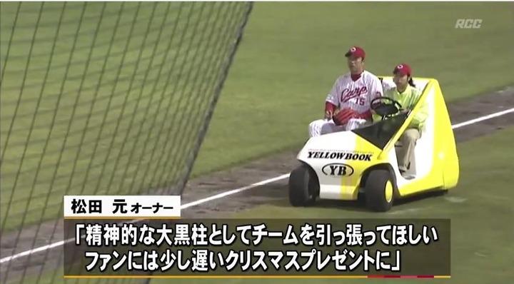 黒田復帰14