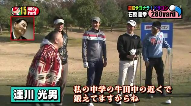カープ選手会ゴルフ2014161