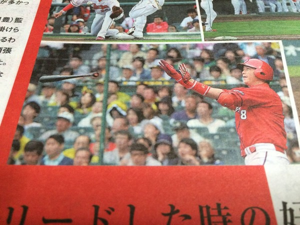 新井CARPTIMES20150506