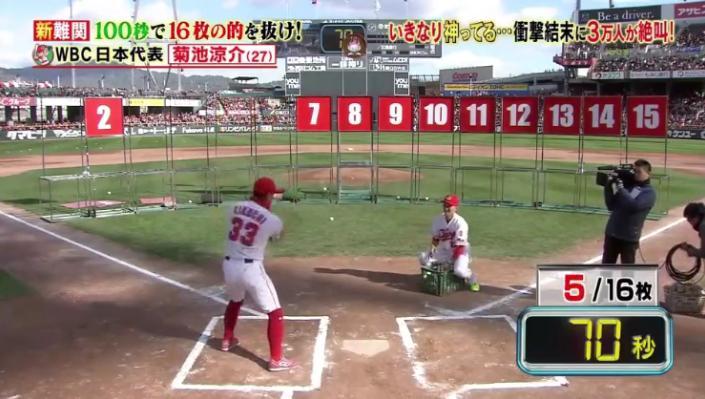 20171202炎の体育会TV185