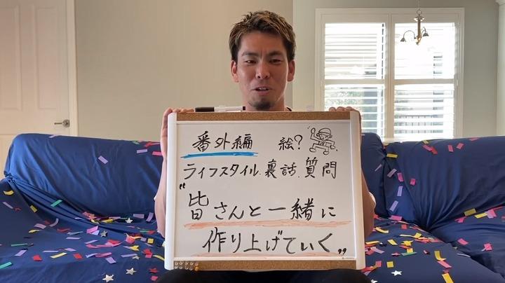 マエケンYouTube7