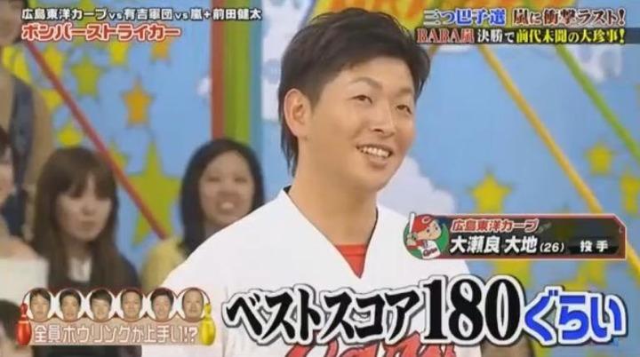 20180103VS嵐SP734