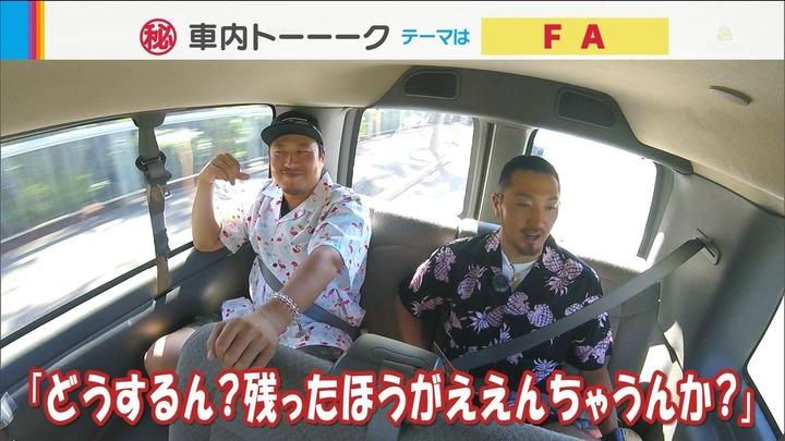 20190103勝ちグセ新春SPキクマツ13
