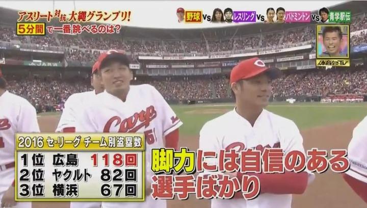 20170121炎の体育会TVカープ大縄跳び参戦39
