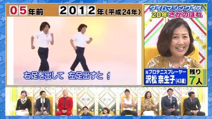 20170208ミラクル9前田&稲葉11