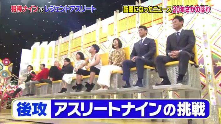 20170208ミラクル9前田&稲葉9