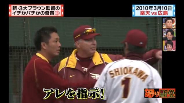 20130724怒り新党129