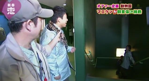 恋すぽ新春SP菊池久本マエケン074
