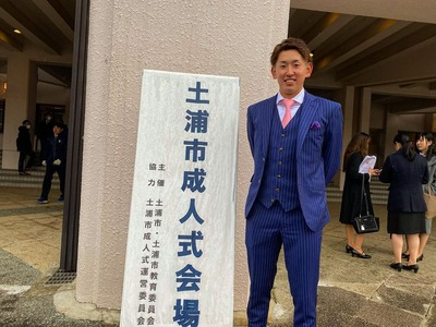遠藤成人式1