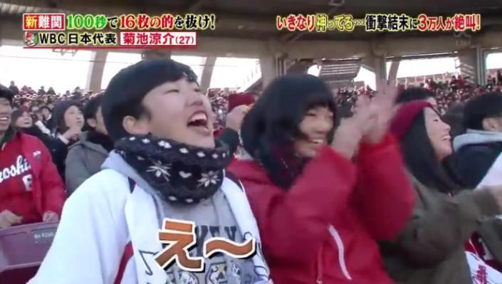 20171202炎の体育会TV119
