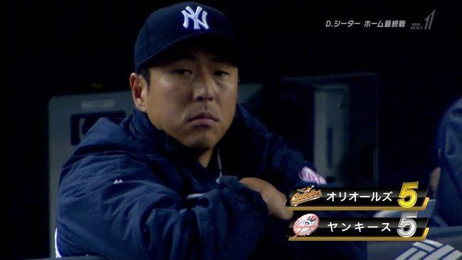 黒田ジーター6