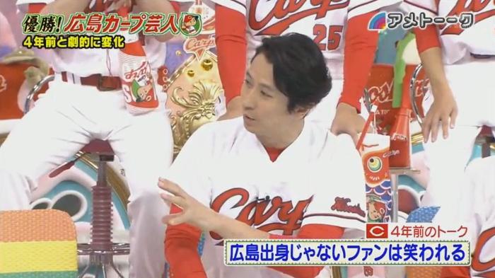 カープ芸人第三弾128