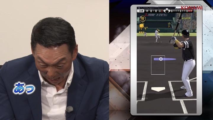 2019プロ野球スピリッツA新井&金本16