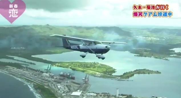 恋すぽ新春SP菊池久本マエケン083