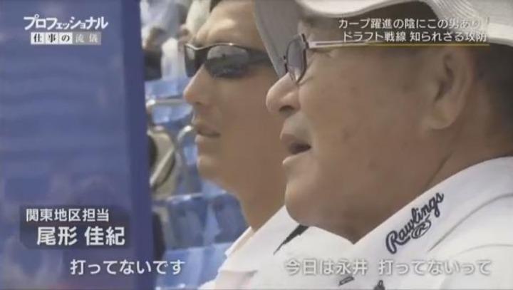 20171225プロフェッショナル苑田聡彦349