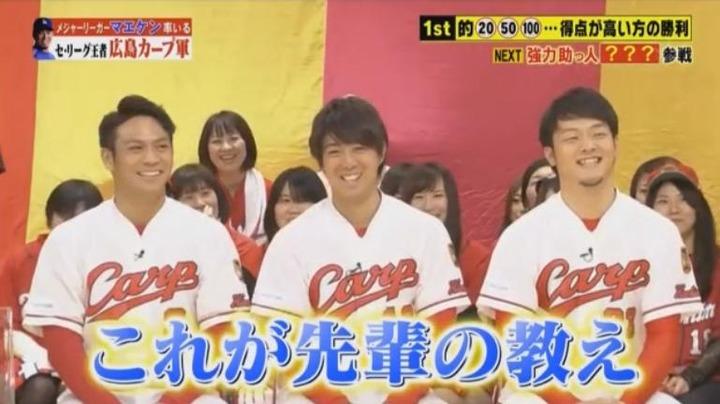 20180106炎の体育会TV155