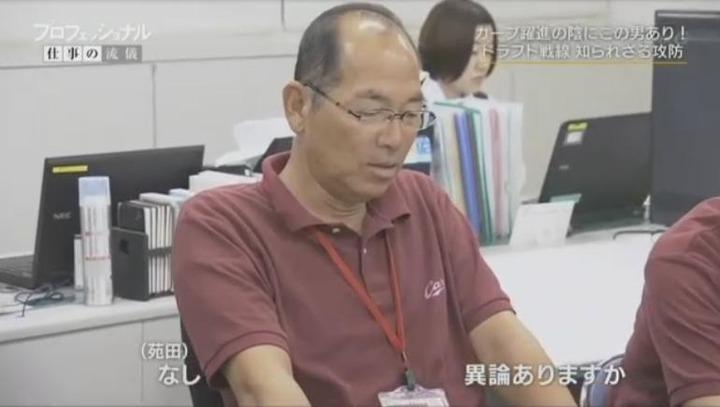 20171225プロフェッショナル苑田聡彦372