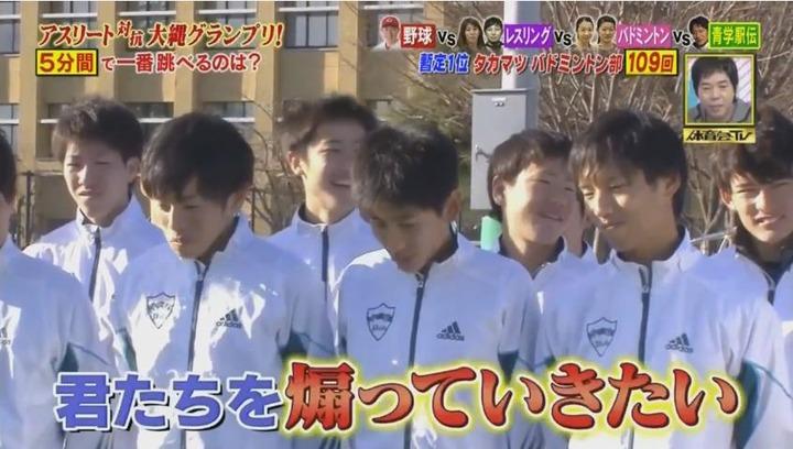 20170121炎の体育会TVカープ大縄跳び参戦186