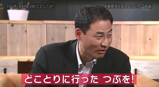 石井琢朗×前田智徳051