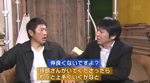 石井琢朗×前田智徳013