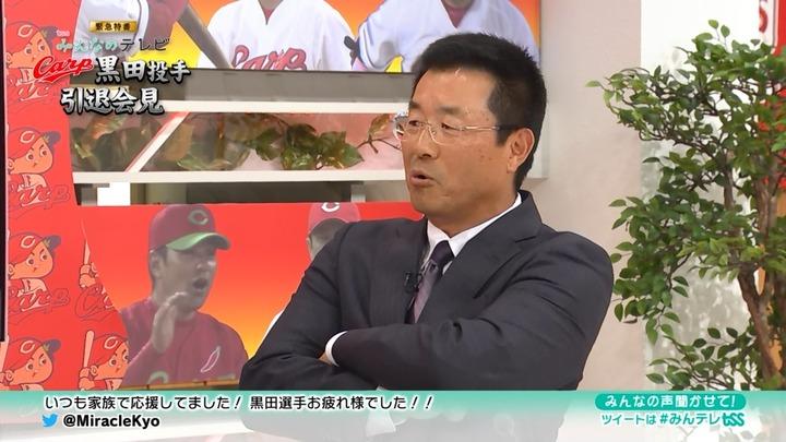 黒田引退78