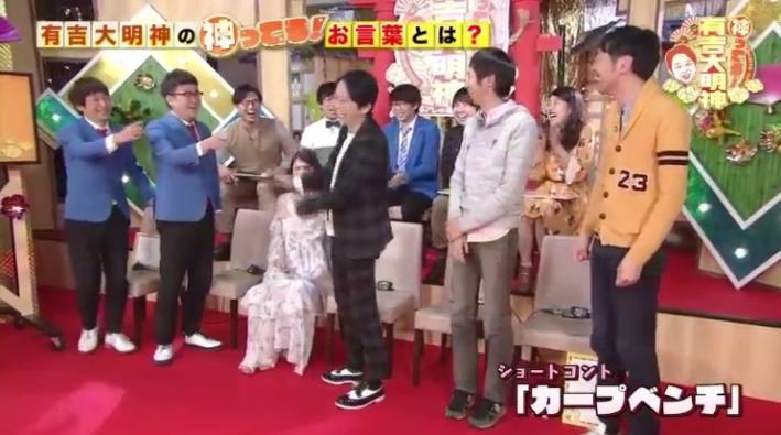 20170211神ってる有吉大明神237