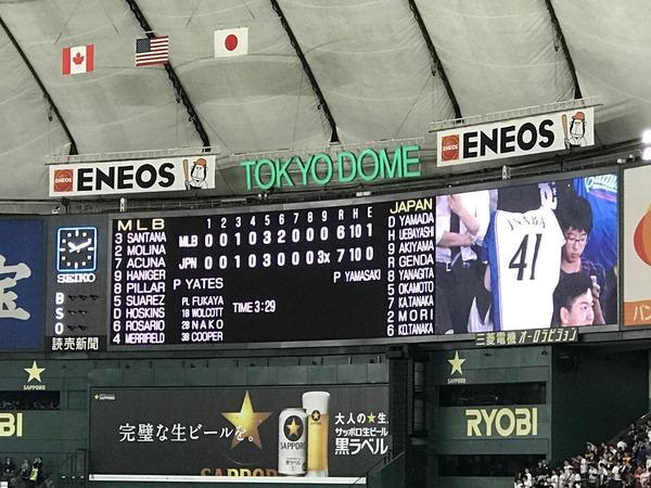 2018日米野球2